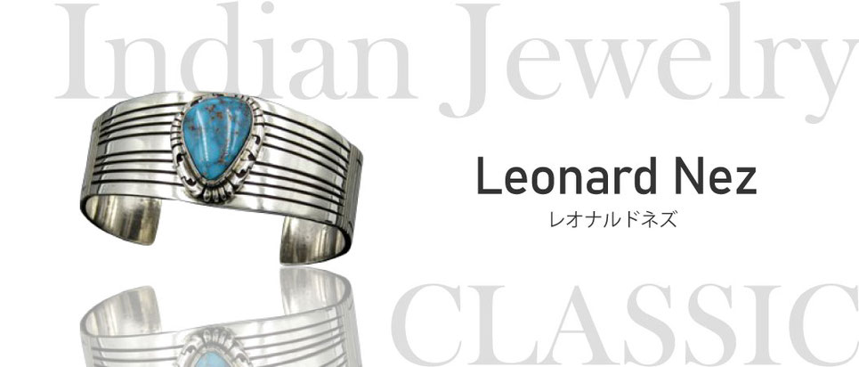 Leonard Nez(レオナルドネズ)氏の作品を高価買取しております。