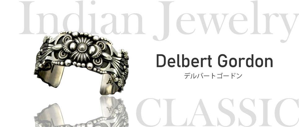 Delbert Gordon(デルバートゴードン)氏の作品を高価買取しております。