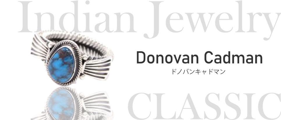 Donovan Cadman(ドノバンキャドマン)氏の作品を高価買取しております。