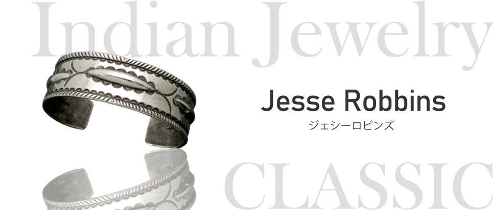 Jesse Robbins(ジェシーロビンズ)氏の作品を高価買取しております。
