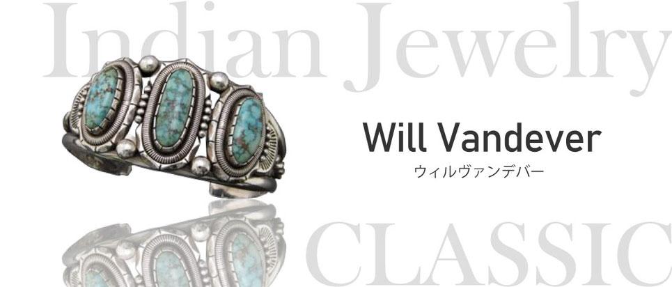 Will Vandever(ウィルヴァンデバー)氏の作品を高価買取しております。