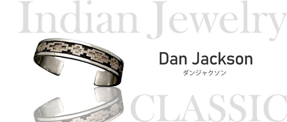 Dan Jackson(ダンジャクソン)氏の作品を高価買取しております。