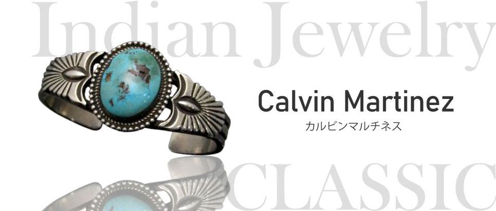Calvin Martinez(カルビンマルチネス)氏の作品を高価買取しております。