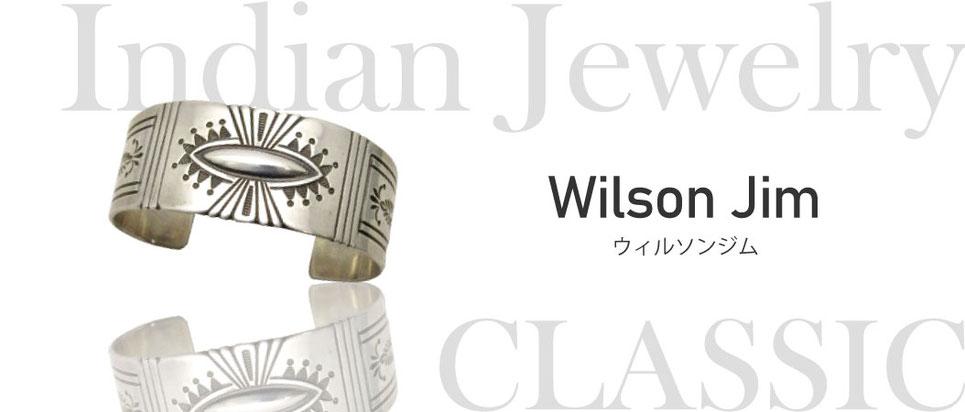 Wilson Jim(ウィルソンジム)氏の作品を高価買取しております。