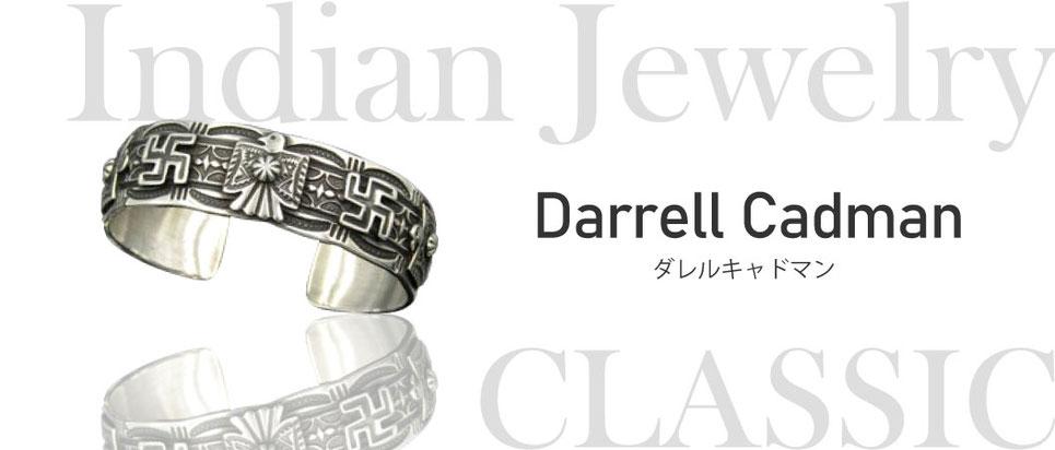 Darrell Cadman(ダレルキャドマン)氏の作品を高価買取しております。