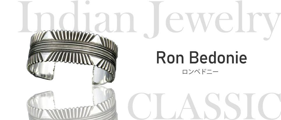 Ron Bedonie(ロンベドニー)氏の作品を高価買取しております。