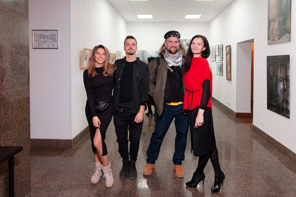 exhibition, Made in Chernobyl, Museum of History of Kiev, Exclusion Zone, Chernobyl, Pripyat, art residency, contemporary art, artist Olga Drozd, Olga Drozd, art exhibition, Ольга Дрозд, Ольга Дрозд художник
