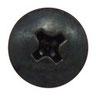 黒亜鉛メッキの画像