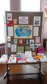 Выставка в школе февраль 2015