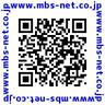 QRコード(https://www.mbs-net.co.jp/)