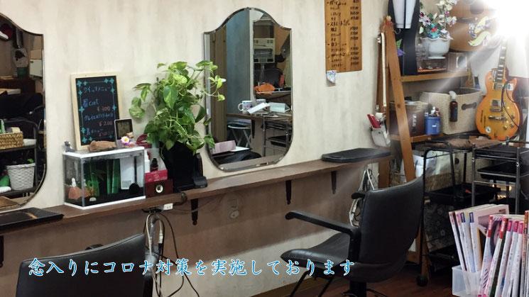 杉本町,美容室