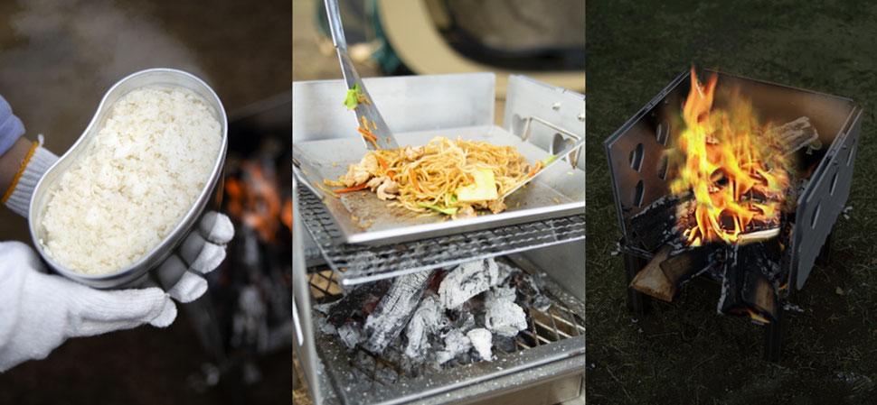 BBQグリル、炊きたてご飯、焚き火