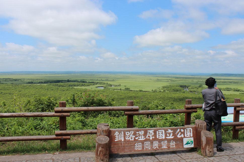 細岡展望台 (釧路湿原東側)