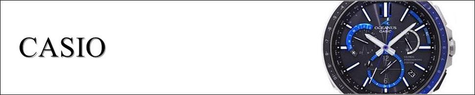カシオ オシアナス プロトレック Gショック買取 仙台