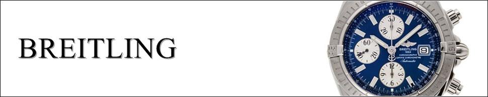 ブライトリング クロノマット オールドナビタイマー買取 仙台