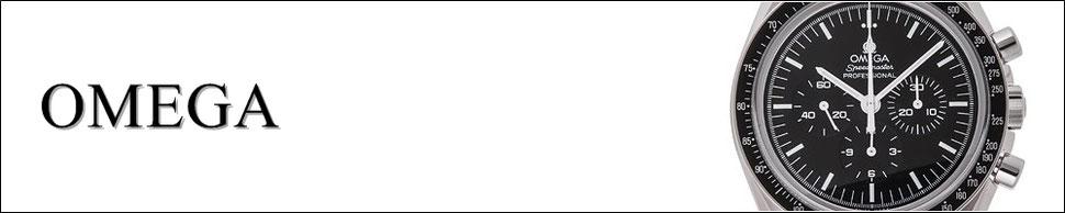 オメガ スピードマスター シーマスター コンステレーション 買取 仙台