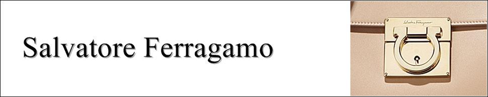 フェラガモ買取仙台
