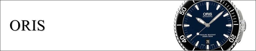 オリス ダイバーズ TT1 アクイス買取 仙台
