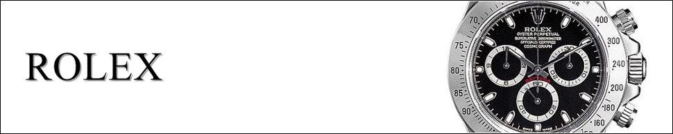 ロレックス デイデイト デイトジャスト サブマリーナ デイトナ GMT買取 仙台