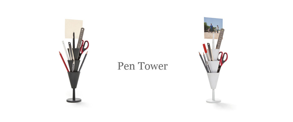 Pen Tower