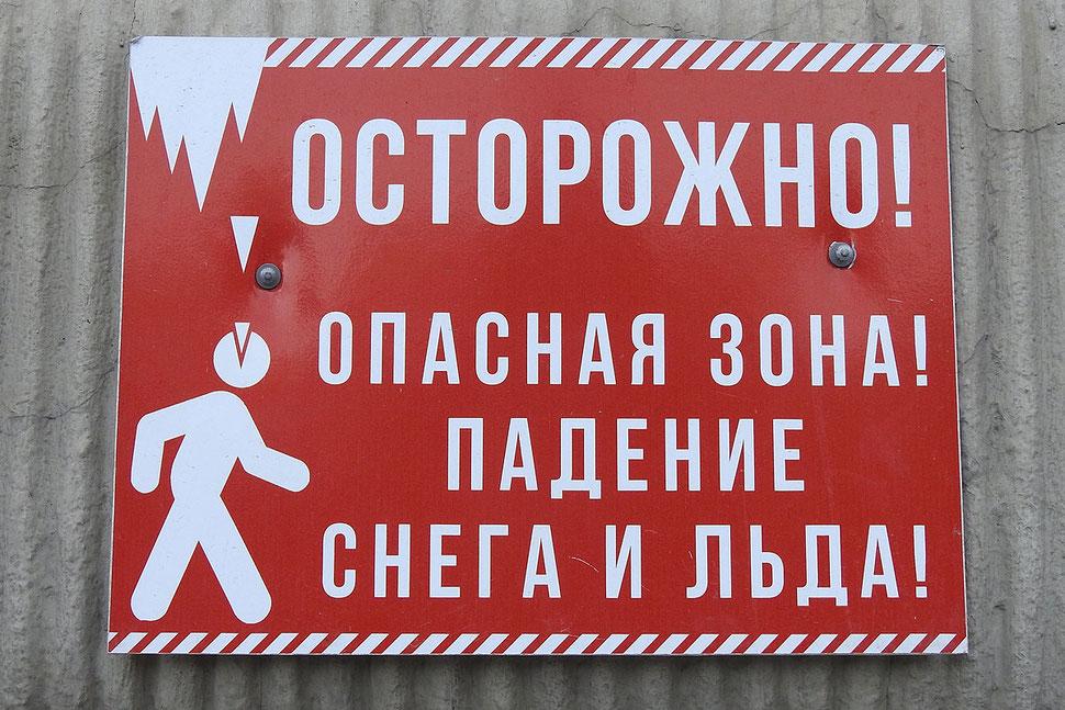 Vorsicht Eiszapfen! Warnschild in Russland