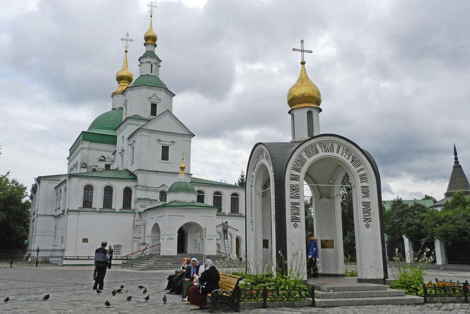Kirche der Sieben Heiligen Väter Danilow-Kloster Moskau