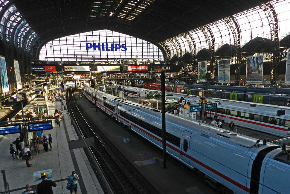 Гамбург вокзал