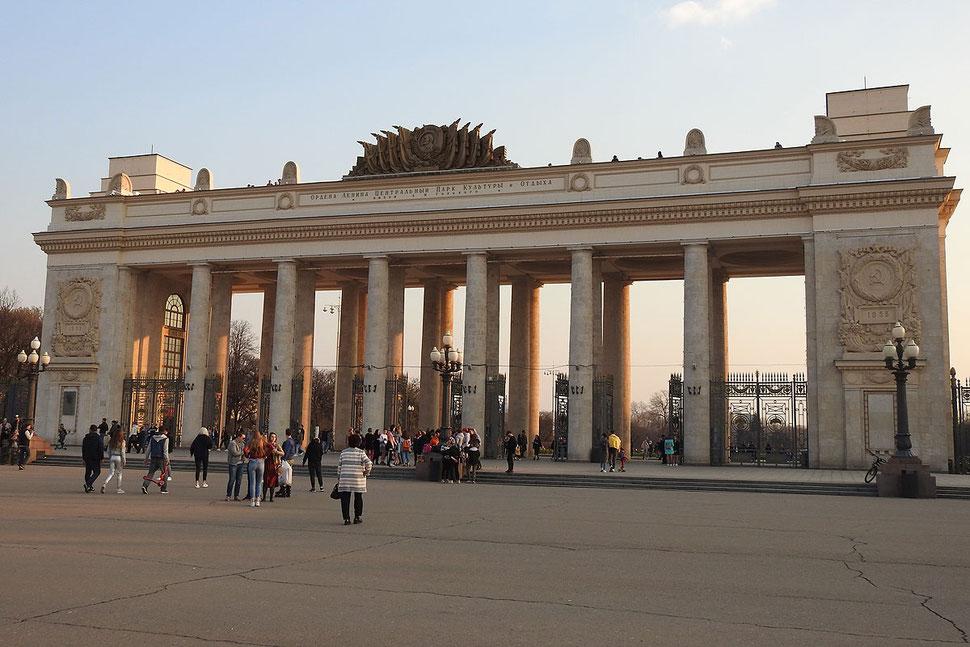 Gorki-Park Hauptportal