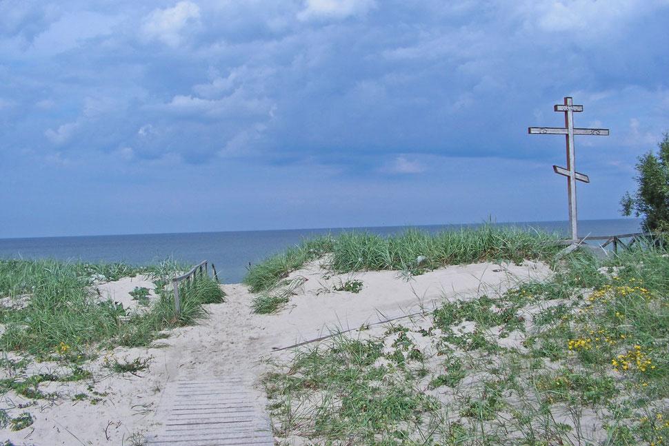 Strand Kurische Nehrung russische Seite Rossitten Rybatschi