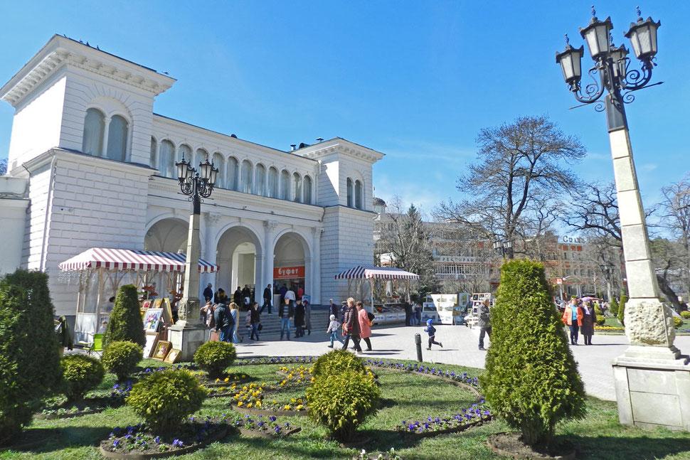 Kurpark Kislowodsk Mineralwasser-Kurorte