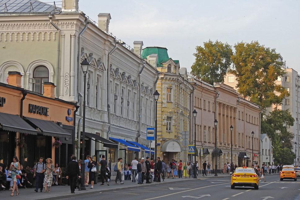 Uliza Pokrowka in Moskau