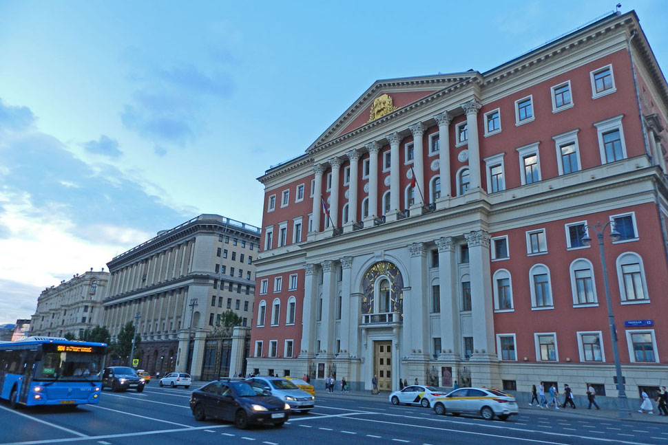 Twerskaja-Straße Moskau Rathaus Улица Тверская