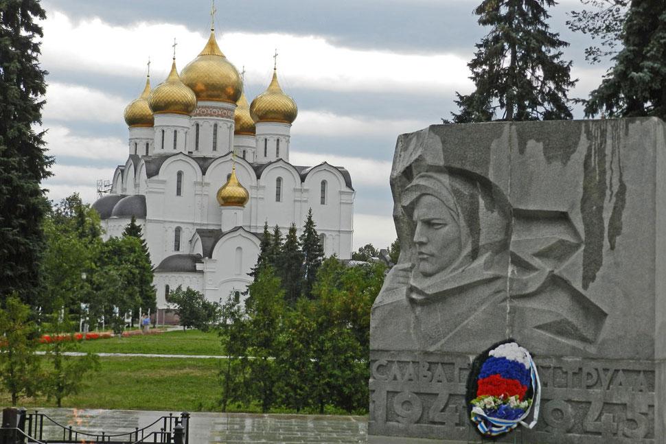 Mariä-Entschlafens-Kathedrale Jaroslawl Wolga Ярославль Успенский Собор