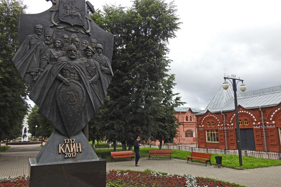 Denkmal 700 Jahre Klin