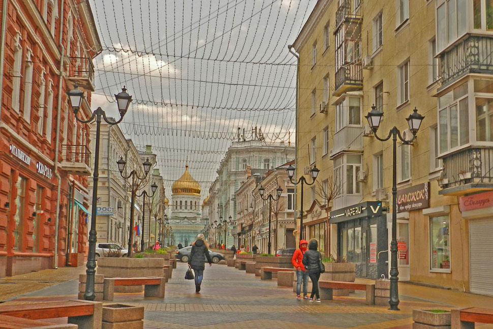 Rostow am Don Kathedrale Fußgängerzone