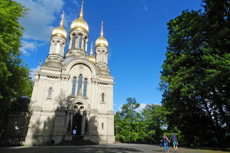 Православная церковь Висбаден