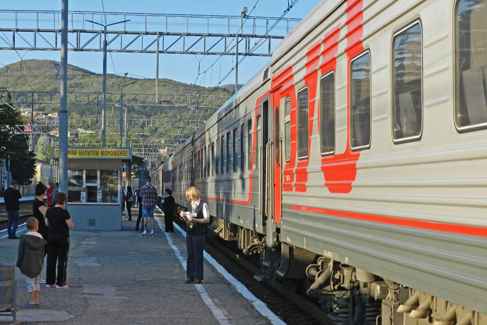 Bahnhof RZD Tuapse