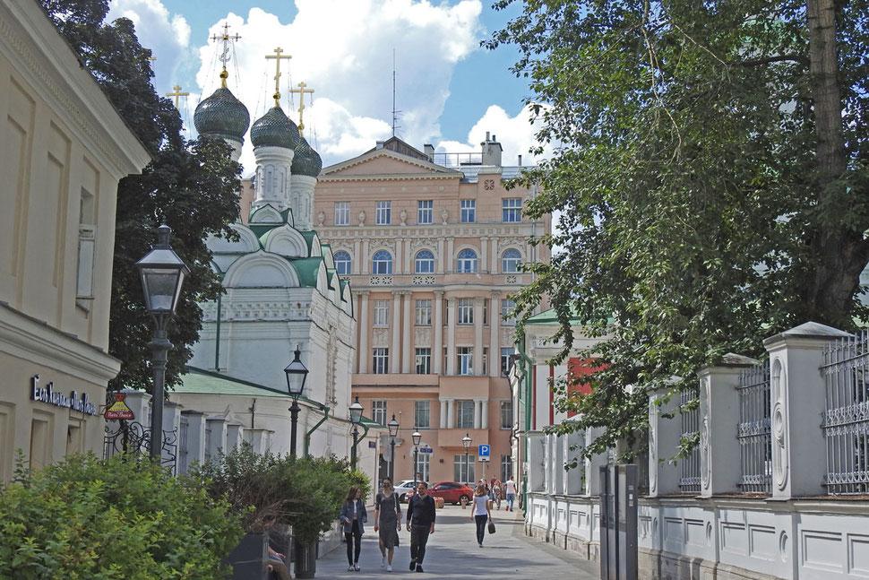 Tschernigowski-Gasse im Moskauer Stadtteil Samoskworetschje