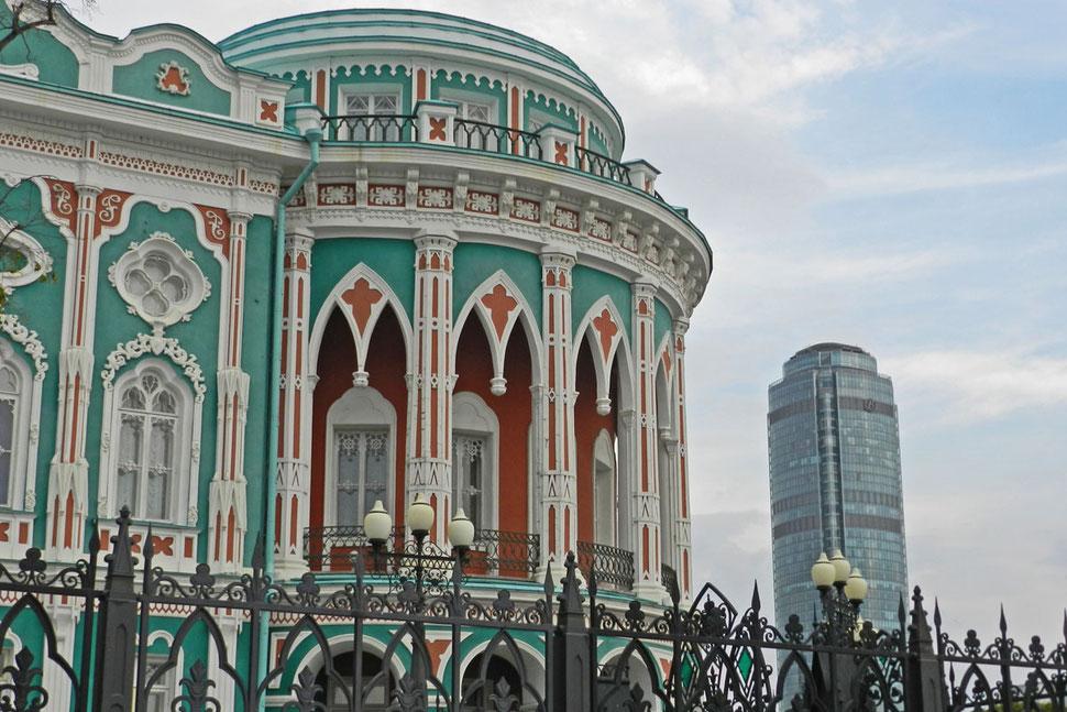 Sewastjanow-Haus Jekaterinburg Wyssozki-Hochhaus