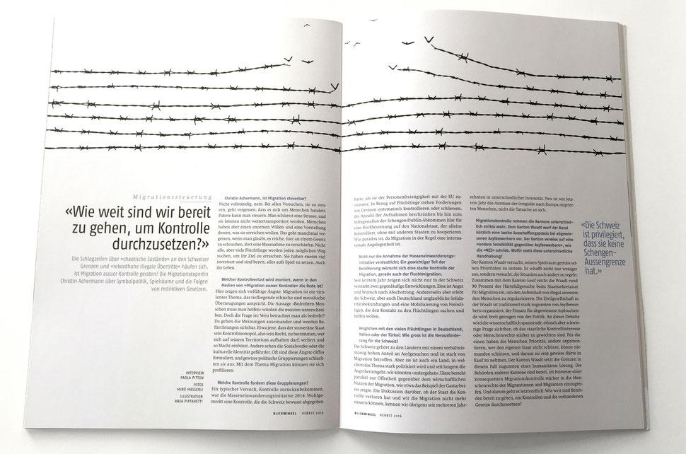 Illustration von Anja Piffaretti, creative-island.ch: Grenzen sprengen, Grenzen überschreiten, Grenzen auslöschen
