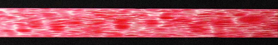 #8 Kunststoffplatte / Kunstharz 100x20,5 - 05.2018