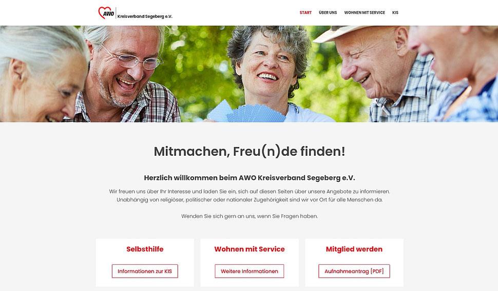 hansaconcept | Webdesign, Lübeck für Ihren Verband oder Verein überall, in Lübeck, Hamburg, Mannheim, Frankfurt, Berlin oder auch weltweit