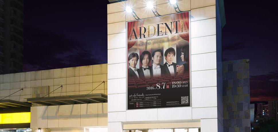 クラシックコンサートポスター