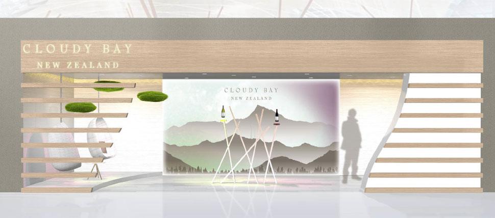 conception creation, set design decor scénographie, travel retail, pop up store, luxe, techno vins spiritueux