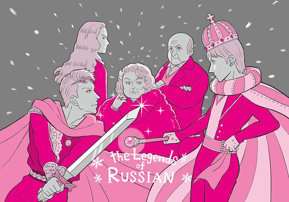 ロシアフィギュアスケーター・コーチ