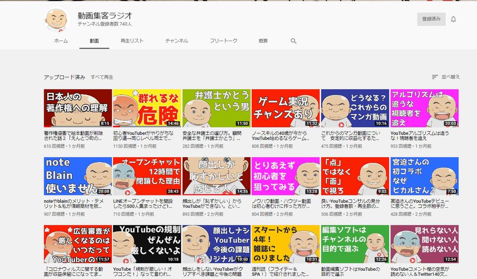 Youtube動画のサムネイル
