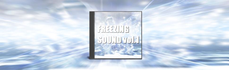 氷魔法効果音素材 Freezing sound vol.1