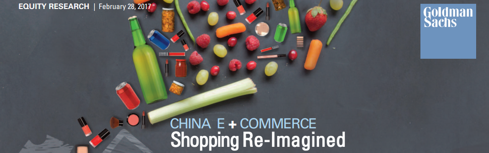 online shopping research report