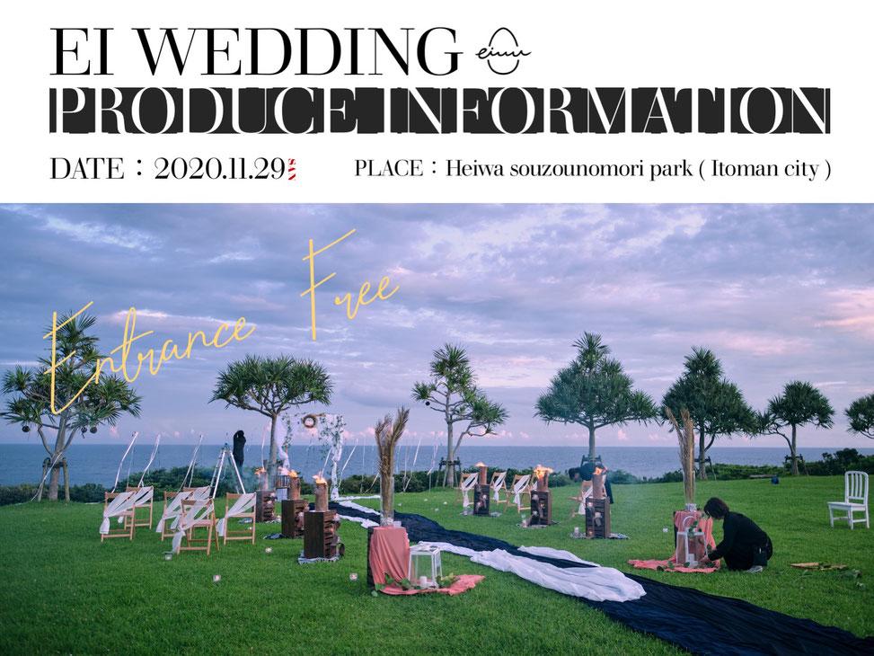 wedding/party/ garden