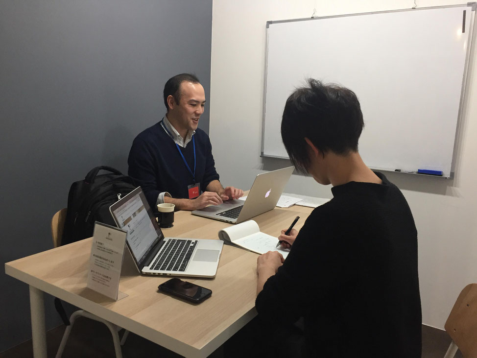 わくわくウェブ解析勉強会、高島さんのご説明、わかりやすいです!